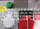 南京金倍得科技发展有限公司主要经营品牌产品的型号5