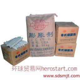 福州抗裂防水膨胀剂