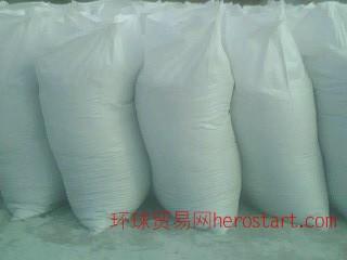 潍坊水泥助磨剂首选潍坊蓝迪矿聚水泥助磨剂有限公司固体粉状