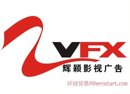 佛山影视电视宣传片 佛山购物宣传片 佛山企业宣传片