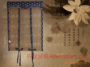 长沙晴彩竹帘 竹帘设计 竹帘制作 专业生产厂家