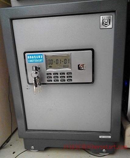 国际先进的生产设施与精工技术东莞百盾保险柜箱