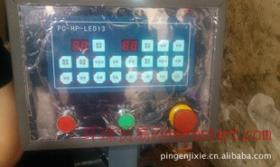 plc控制器上海平恩精密制造有限公司
