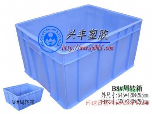 烟台高质量塑料周转箱-不怕货比货