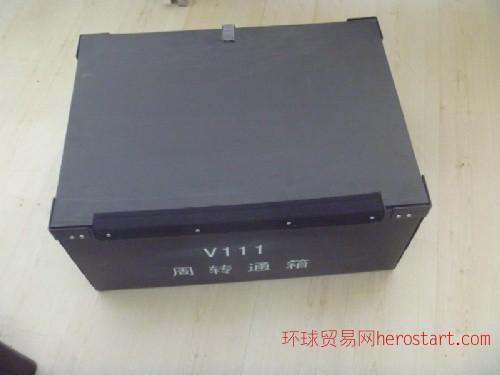 烟台专用塑料中空板防静电周转箱