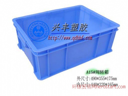 北京|天津|安徽|上海ABCDH型物流周转箱