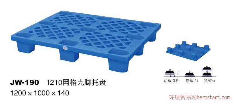 河北邯郸全新料塑料地台托盘