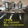 柳林碗团机直销  天阳新型荞麦碗脱机工艺