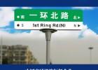 长期供应 道路交通道路路名牌 湖南 铝板道路指路标志牌