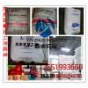 现货LLDPE DNDA,8320 镇海炼化pe 8320