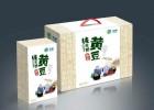 成都包装盒设计-成都包装袋设计-成都包装盒设计制作