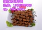 正宗新疆馕坑烤肉培训馕坑烤羊排做法