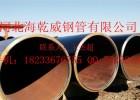 ASTM A672GR.C60 CL22直缝埋弧焊钢管