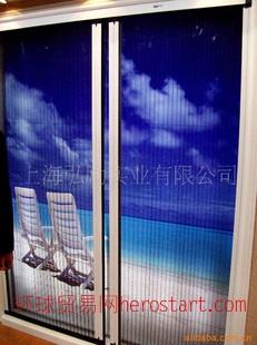 供应——铝合金隐形纱窗型材