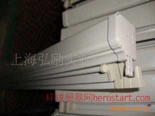 工程供应--隐形纱窗型材(自模打胶片式卷帘防风易拆洗纱窗)