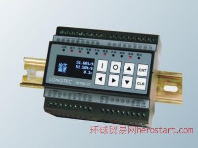 TR700LF 称重显示仪 称重控制仪表 失重给料控制