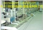 纺织厂玻璃钢格栅,加工厂沟盖板,双层地坪盖板—选择川皖产品