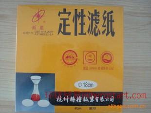 实验室化验室专用12.5cm定性滤纸