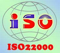 江西南昌ISO22000/HACCP认证证书办理公司