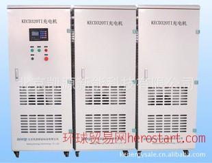 超大功率充放电机 KECD320T1