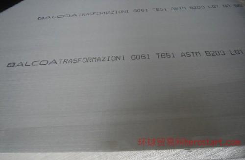 6061进口铝板