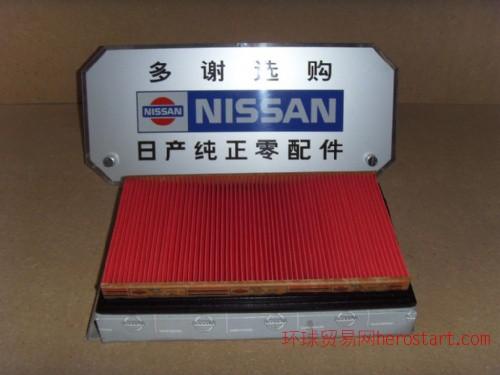 日产空气格16546-V0193