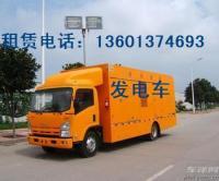 北京朝阳公园发电机租赁鸟巢体育场大型发电车出租