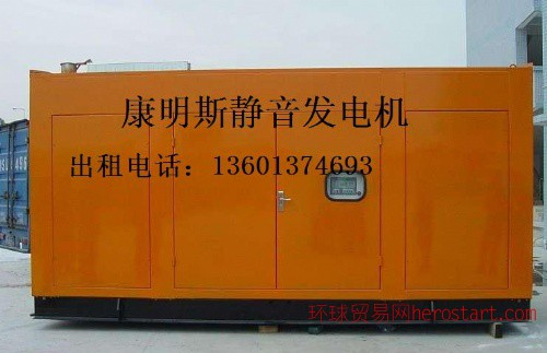 天津发电车出租通州发电机租赁塘沽柴油发电机租赁