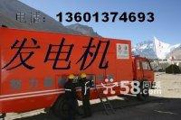 北京发电机租赁静音发电机租赁朝阳发电机租赁