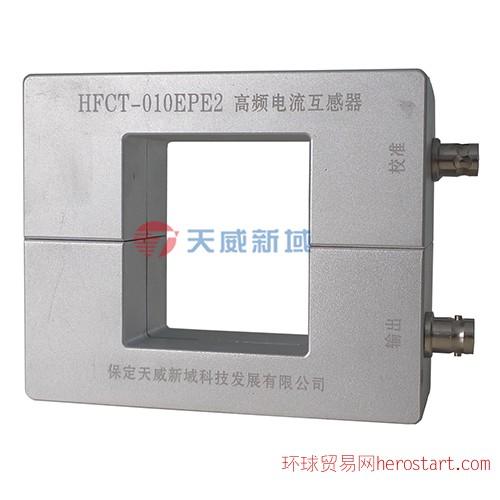 TWHCT-K01超高频电流互感器