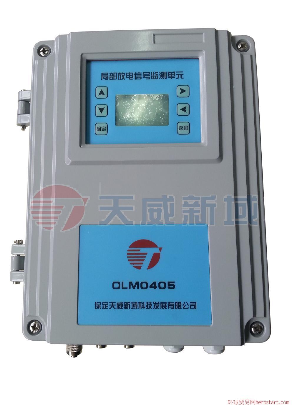 OLM0405电缆局部放电在线监测装置