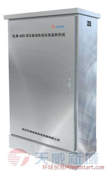 OLM600油气监测单元(色谱法)