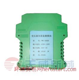 TWI-1032B变压器负荷监测模块