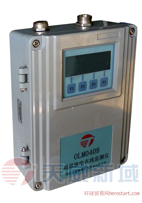 OLM0408局部放电在线监测系统
