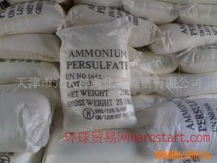 过硫酸铵(引发剂) 98.5%