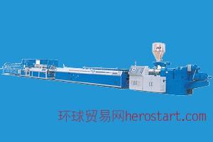塑料水管生产机器