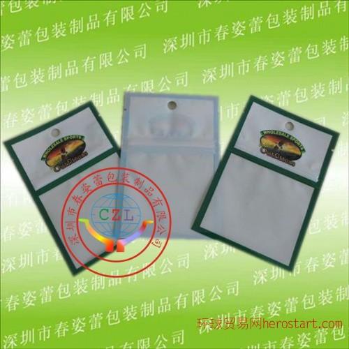复合袋,纸塑复合袋,铝箔复合袋,塑料复合袋,深圳市复合袋厂低价印刷
