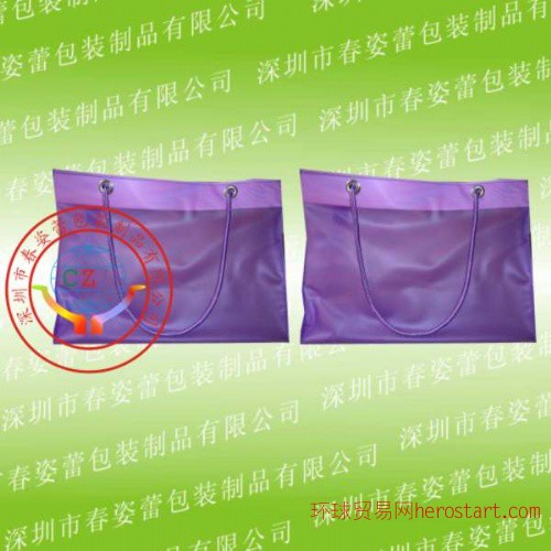 Q纹袋,PVC穿绳袋,穿绳手提袋供应,深圳PVC电压袋厂