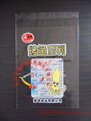 OPP信贴袋,OPP胶袋,深圳OPP包装袋厂