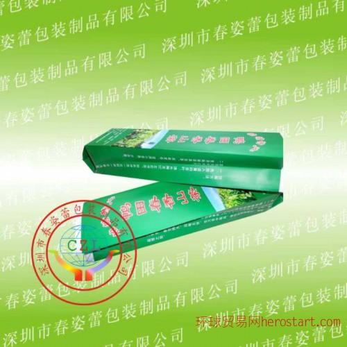 小包茶叶袋,茶叶包装袋,茶叶铝箔真空袋,深圳市茶叶包装袋厂