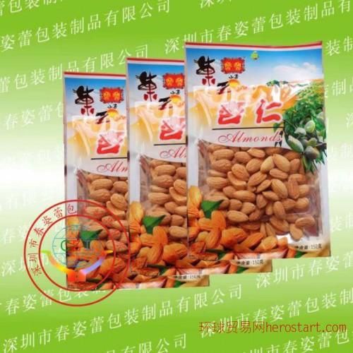 食品袋,食品复合包装袋,食品铝箔包装袋,深圳市食品包装袋厂
