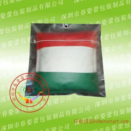 PVC电压袋,枕头包装袋,深圳市PVC袋厂