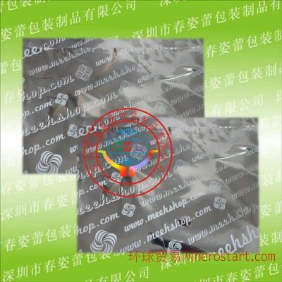 深圳市复合袋,铝箔复合袋,食品复合袋厂