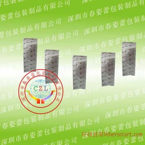 深圳铝箔袋,深圳市复合袋厂,深圳塑料包装袋厂