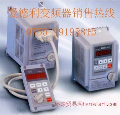 特价供应爱德利变频器AS2-IPM,AS4-IPM