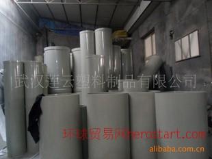 武汉塑料板焊接加工,加工PP槽罐,加工PVC槽罐