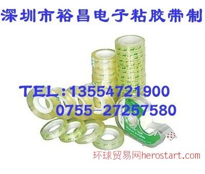 环保文具胶、 小芯/大芯文具胶、 环保透明封箱胶带