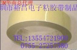 3M CA-48胶水、3m胶水、3mca48瞬间胶水