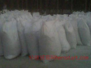 固体无氯水泥助磨剂粉体无氯水泥助磨剂