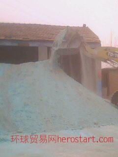 潍坊蓝迪矿聚有限公司粉体水泥助磨剂